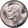 1971 Eisenhower Dollar Value