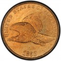 1858 Flying Eagle Pennies