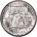 1955 Franklin Half Dollar Value